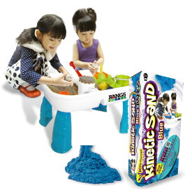 キネティックサンド(ブルー色)テーブルセットC【送料無料】 4歳 5歳 6歳 7歳 プレゼント キネティックサンド「ブルー&テーブル」 ブルーのお砂とトレイ・型・スコップ入り プレゼント お砂遊び