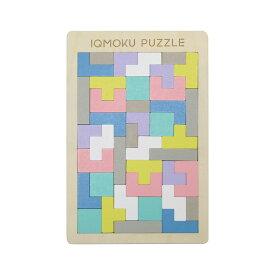 デビカ イクモクパズル 四角形 パズル 積み木 知育玩具 木のおもちゃ おうち時間 積み木 積木 つみき 子供