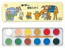 ギター 固形絵の具 12色 【メール便 送料無料】 | 絵の具 水彩 絵の具 小学校 筆 絵の具 固形絵の具