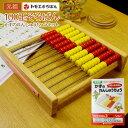 「Abacus100+かずのれんしゅうちょう」セット(100玉そろばん)(トモエそろばん 百玉そろばん 知育玩具 トモエ算盤 …