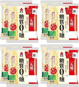 紀文 糖質0麺丸麺180g×8
