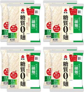 紀文 糖質0g麺細麺×8