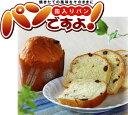 パンの缶詰 パンですよ!チョコチップ味(24缶)箱売り【送料無料】◎賞味期限は製造日からの期間です。商品によっては期間が短くなる場合がございます。あらかじめご了...
