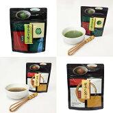 粉茶粉末緑茶【あらびき茶・ほうじ粉末茶】《送料無料》食べるお茶粉末袋タイプ30g×各1個鹿児島産
