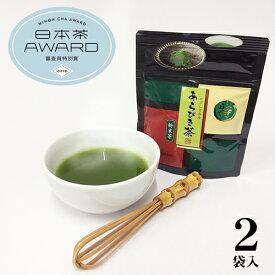 \日本茶・粉茶ランキング1位/ 粉茶 粉末緑茶 お茶 高級粉末 【あらびき茶】食べるお茶 粉末袋タイプ 30g×2個 鹿児島産 粉末茶 冷茶 ♯元気いただきますプロジェクト対象商品