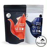 《送料込み》ウーロン紅茶(4分の3発酵茶)・紅茶(和紅茶)鹿児島産ティーバッグ2g15包×2袋