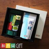 水出し緑茶と当店人気のあらびき茶のギフトセット