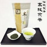 高級煎茶!鹿児島産お茶茶葉袋タイプ100g【木魂(薫)】『後払いOK』