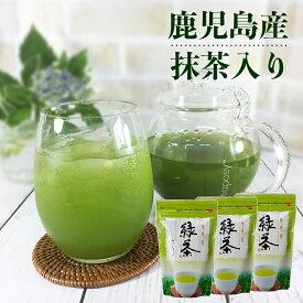 緑茶ティーバッグ 鹿児島県産 4g/30個入×3袋セット 自社農園茶葉使用