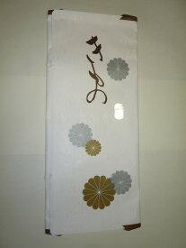 【送料無料】【たとう紙】【折らずに発送】金菊柄たとう紙 着物用(二つ折り83.5cm×36cm)【文庫紙】【畳紙】10枚セット