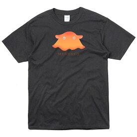 メンダコTシャツ めんだこ 海の生き物 蛸 オリジナルプリントTシャツ