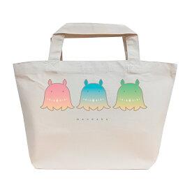 メンダコ三匹 お弁当バッグランチバッグ ミニサイズバッグ オリジナルデザイン オリジナル エコバッグ キャンバストート トートバッグ お買い物バッグ