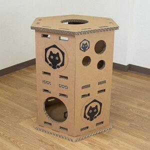 ネコベース NEKO BASE NEKOBASE強化段ボールで出来た猫の遊び場 キャットハウス キャットタワー2段×1台 単品