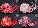 【全4色】【振袖・袴・成人式・卒業式】髪飾り「パールとクリスタルビーズ付き・ラメ桜」