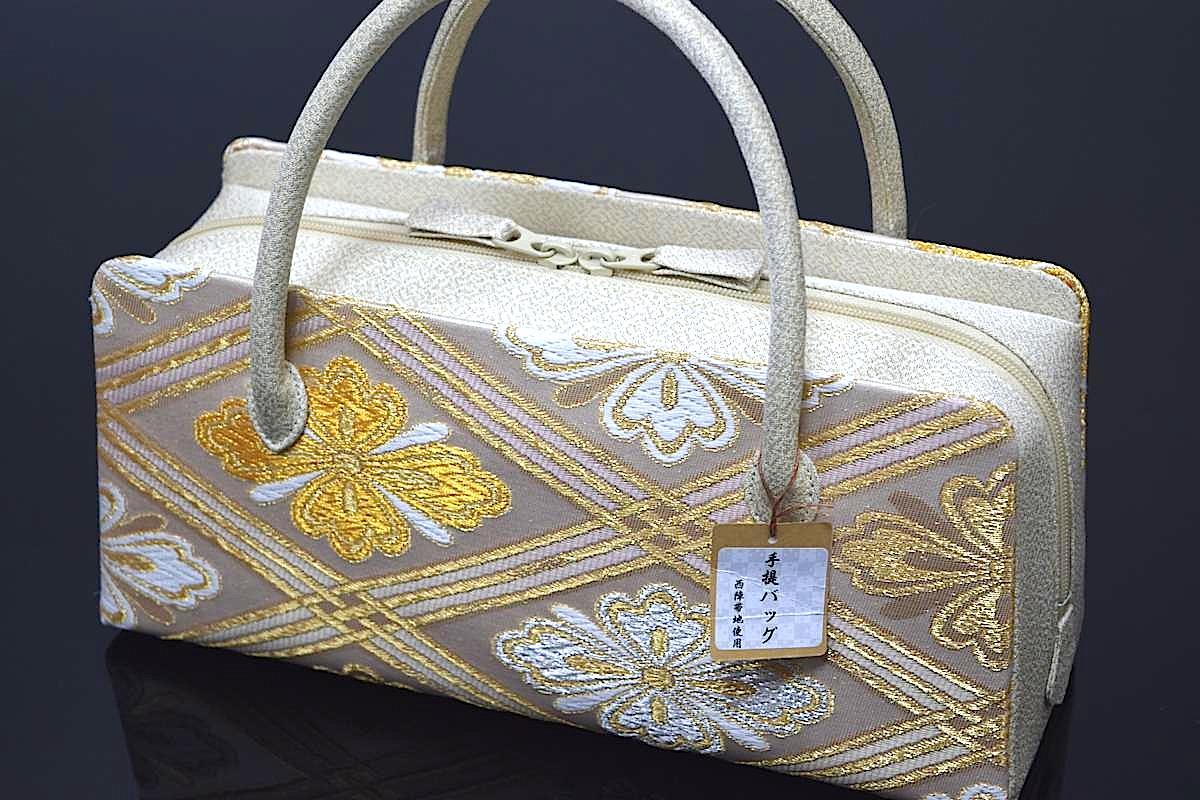 【日本製】【西陣織帯地使用】【正絹】「高級利休バッグ(華菱 2)」