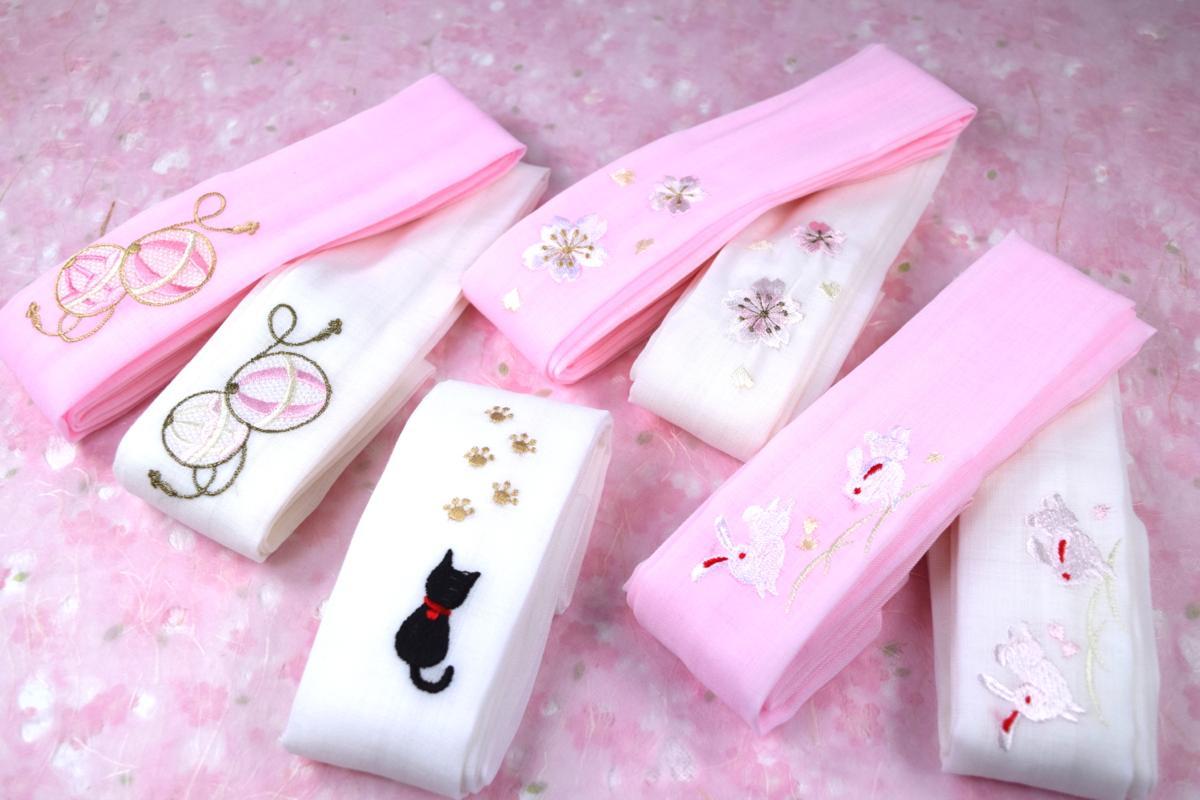 【ネコ柄のみ長尺あります】広幅「刺繍入り腰紐(うさぎ・まり・桜・ネコ)ピンク・白」