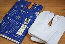 【「初雪」にリニューアルしました!】【二重ネル足袋・冬用ストレッチ足袋】「あったか足袋(5枚こはぜ)(S・M・L・…