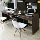 オフィスデスク PCデスク パソコンデスク ワークデスク ワイドデスク エグゼクティブデスク 選べる4サイズ 180cm 190c…