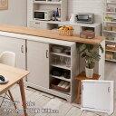 カウンター下収納 キャビネット 引き戸 キッチン収納 収納棚 幅90cm 北欧 フレンチカントリー Late ラテ ホワイト KT26-005WH-NS