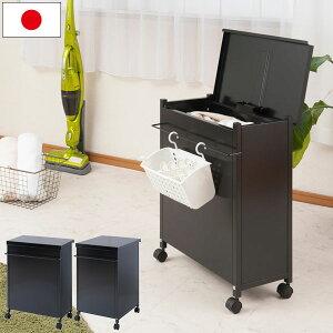 日本製 マルチワゴン スチールワゴン スチール収納BOX 縦型幅41cm 横型幅51cm サイドテーブル キッチンワゴン フリーワゴン ガレージ用カスタムツール NJ-0582/NJ-0583-NS