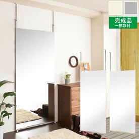 日本製 突っ張り 壁面ミラー 幅80cm つっぱり式 鏡 姿見 スタンドミラー 全身ミラー NJ-0517/NJ-0085