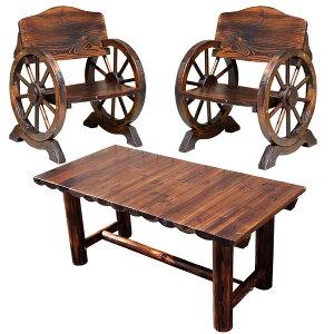 杉松天然木 車輪ベンチ&焼杉テーブル 3点セット ベンチ小×2 テーブル×1 幅65.5cm ヴィンテージ風ベンチ WBT650-3PSET-DBR