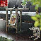 古木風 ボタニカル サイドテーブル ガラス 幅35.5cm インテリアラック カフェテーブル 鉢置き台 FAW-0005-JK