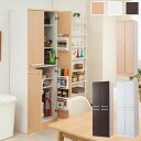 Face Neat Calm 食器棚 キッチンストッカー パントリー 幅60cm メラミン樹脂コート FY-0041/FY-0042/FY-0043-NS