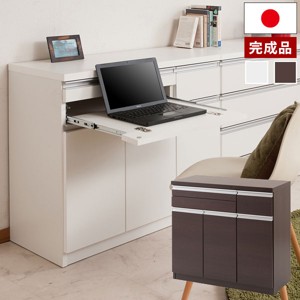 日本製 キャビネット型PC作業台 パソコンデスク 幅90cm シンプル&ベーシックデザイン TE-0120/TE-0121 完成品