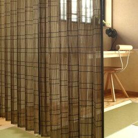竹すだれカーテン HAYATON バンブーカーテン 100×175cm B-806 ブラウン 2本組