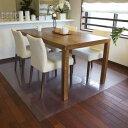 床保護マット アキレス 透明ダイニングテーブル下マット180×200cm(2枚連結タイプ)