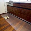 Achilles アキレス 透明キッチンフロアマット 60×240cm キッチンマット 床汚れ防止