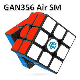 Gancube GAN356 Air SM ブラック 競技向け 磁石内蔵3x3x3キューブ GAN 356 AirSM SUPERSPEED MAGNET Black