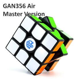 Gancube GAN356 Air マスターバージョン ブラック 競技向け 3x3x3キューブ GAN 356 Air Master Version Black
