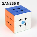 Gancube GAN356 R ステッカーレス 競技向け 3x3x3キューブ GAN356R Stickerless