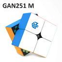 Gancube GAN251 M ステッカーレス 競技向け 磁石内蔵2x2x2キューブ GAN 251 M stickerless
