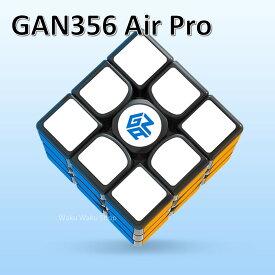 Gancube GAN356 Air Pro 競技向け 3x3x3キューブ
