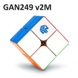 Gancube GAN249 V2M ステッカーレス 競技向け 磁石内蔵2x2x2キューブ GAN 249 V2 M Stickerless