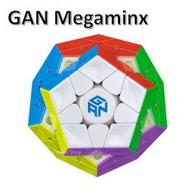GAN Megaminx M ステッカーレス 競技向け 磁石内蔵メガミンクス GAN Megaminx M Stickerless