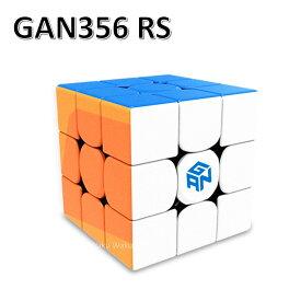 【 安心の保証付き 】【 正規輸入品 】Gancube GAN356 RS ステッカーレス 競技向け 3x3x3キューブ GAN356RS Stickerless ルービックキューブ おすすめ なめらか