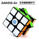 【日本語説明書付き】【 安心の保証付き 】【 正規輸入品 】GAN 356 Air 競技向け 3x3x3キューブ (ブラック) ルービッ…