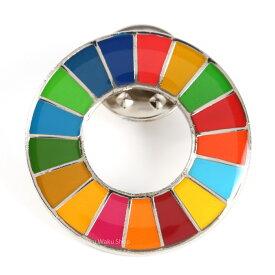 国連ガイドライン対応 SDGs ピンバッジ バッチ バッヂ 1個からまとめ買いまで (丸みタイプ1個)