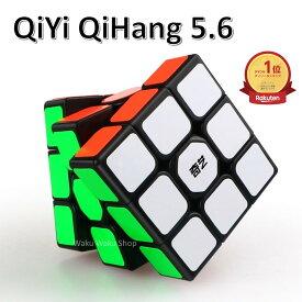 【ランキング1位!】【正規販売店】QiYi QiHang 5.6 ブラック 競技入門 3x3x3キューブ Sail W Black ルービックキューブ おすすめ なめらか スピードキューブ かわいい 公式 安い