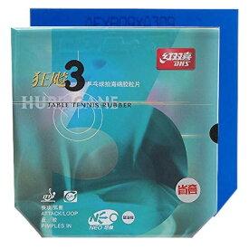 紅双喜(DHS) 省狂NEO3(省チーム用キョウヒョウネオ3)ブルースポンジ 説明書付き (Hurricane NEO3 blue sponge for provincial team, factory-tuned)