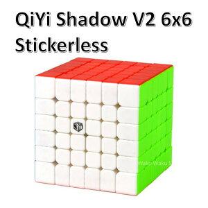 【安心の保証付き】【正規販売店】 QiYi Shadow V2 磁石搭載 6x6x6キューブ ステッカーレス ルービックキューブ おすすめ なめらか