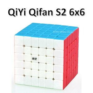 【安心の保証付き】【正規販売店】 QiYi Qifan S2 6x6x6キューブ ステッカーレス ルービックキューブ おすすめ