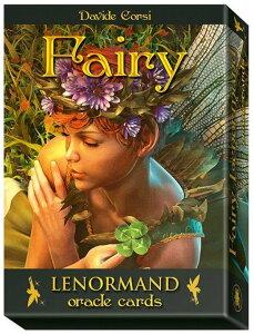 【ルノルマンカード】 【Lo Scarabeo】 【正規販売店】 フェアリー ルノルマン オラクルカード Fairy Lenormand Oracle 占い