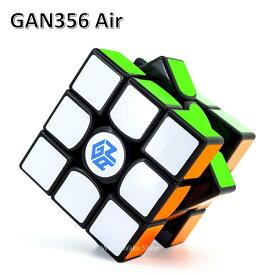 GAN 356 Air 競技向け 3x3x3キューブ (ブラック)