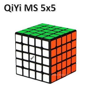 【安心の保証付き】 【正規販売店】 QiYi MS 5x5x5 ブラック 磁石搭載 black 5x5x5 ルービックキューブ おすすめ なめらか