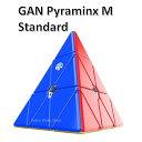 【安心の保証付き】 【正規輸入品】 GAN Pyraminx M Standard ピラミンクス スタンダード 磁石搭載 ステッカーレス ル…